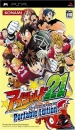 Eyeshield 21: Portable Edition Wiki - Gamewise