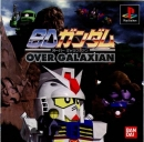SD Gundam: Over Galaxian on PS - Gamewise