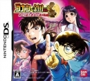 Meitantei Conan & Kindaichi Shounen no Jikenbou: Meguri au Futari no Meitantei for DS Walkthrough, FAQs and Guide on Gamewise.co