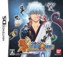 Gintama DS: Yorozuya Daisoudou on DS - Gamewise