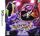 Hisshou Pachinko*Pachi-Slot Kouryaku Series DS Vol. 2: Shinseiki Evangelion - Shito, Futatabi for DS Walkthrough, FAQs and Guide on Gamewise.co