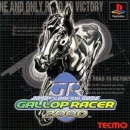 Gallop Racer 2000 Wiki on Gamewise.co