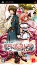 Ranshima Monogatari Rare Land Story: Shoujo no Yakujou | Gamewise