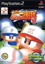 Jikkyou Powerful Pro Yakyuu 9 Wiki - Gamewise