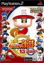 Jikkyou Powerful Pro Yakyuu 13 Ketteiban for PS2 Walkthrough, FAQs and Guide on Gamewise.co