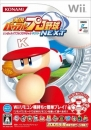 Jikkyou Powerful Pro Yakyuu Next on Wii - Gamewise