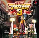 Pachi-Slot Aruze Oukoku 3 on PS - Gamewise