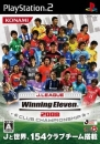 J-League Winning Eleven 2008: Club Championship for PS2 Walkthrough, FAQs and Guide on Gamewise.co