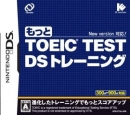 Motto TOEIC Test DS Training on DS - Gamewise