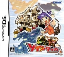 Gamewise Zoids Dash Wiki Guide, Walkthrough and Cheats