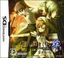 Higurashi no Naku Koro ni Kizuna: Dai-San-Kan - Rasen Wiki - Gamewise