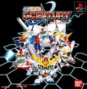 SD Gundam G Century for PS Walkthrough, FAQs and Guide on Gamewise.co