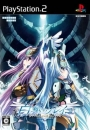 Shirogane no Soleil: Contract to the Future - Mirai e no Keiyaku Wiki on Gamewise.co