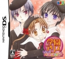 Gamewise Gakuen Alice: WakuWaku * Happy Friends Wiki Guide, Walkthrough and Cheats
