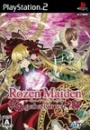 Rozen Maiden: Gebetgarten on PS2 - Gamewise