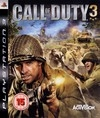 Call of Duty 3 on PS3 - Gamewise
