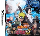 Naruto Shippuuden: Shinobi Retsuden III for DS Walkthrough, FAQs and Guide on Gamewise.co