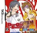 Dear Girl: Stories Hibiki - Hibiki Tokkun Daisakusen! | Gamewise