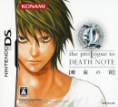 L: the proLogue to DEATH NOTE - Rasen no Wana [Gamewise]