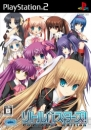 Little Busters! Converted Edition for PS2 Walkthrough, FAQs and Guide on Gamewise.co