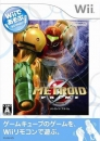 Wii de Asobu: Metroid Prime Wiki - Gamewise