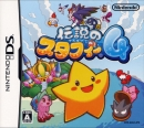 Densetsu no Stafi 4 on DS - Gamewise