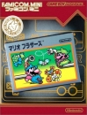 Famicom Mini: Mario Bros. [Gamewise]