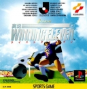 J-League Jikkyou Winning Eleven