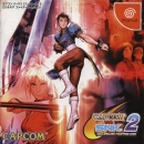 Capcom vs. SNK 2: Millionaire Fighting 2001