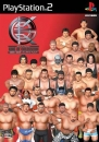 King of Colosseum (Red): Shin Nippon x Zen Nippon x Pancrase Disc | Gamewise