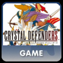 Crystal Defenders