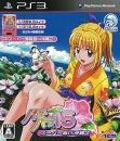 PachiPara 15: Super Umi Monogatari in Okinawa 2 | Gamewise