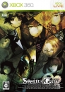 Steins;Gate Wiki on Gamewise.co