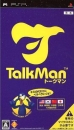 TalkMan (Japan) on PSP - Gamewise