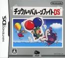 Tingle no Balloon Fight DS