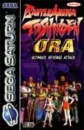 Battle Arena Toshinden URA | Gamewise