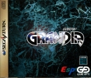 Grandia on SAT - Gamewise
