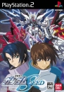 Mobile Suit Gundam Seed Wiki - Gamewise