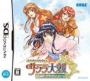 Dramatic Dungeon: Sakura Wars - Kimi Arugatame for DS Walkthrough, FAQs and Guide on Gamewise.co