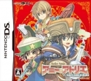 Atelier Annie: Alchemists of Sera Island Wiki on Gamewise.co