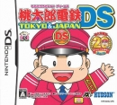 Momotarou Dentetsu DS: Tokyo & Japan for DS Walkthrough, FAQs and Guide on Gamewise.co