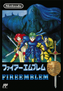Fire Emblem Gaiden
