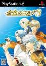Kiniro no Corda 3 on PS2 - Gamewise