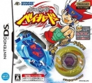 Metal Fight Beyblade [Gamewise]