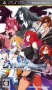 La Pucelle: Ragnarok on PSP - Gamewise