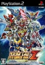 Super Robot Taisen Z Wiki on Gamewise.co