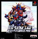 Shin Super Robot Taisen on PS - Gamewise