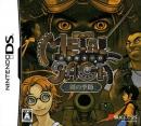Metal Saga: Hagane no Kisetsu Wiki - Gamewise