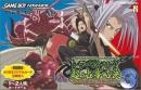 Shaman King: Chou Senjiryokketsu 3 [Gamewise]