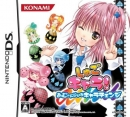 Shugo Chara! Amunonijiro Chara Change | Gamewise